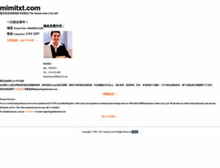 mimitxt.com screenshot