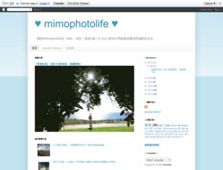 mimophotolife.blogspot.tw screenshot
