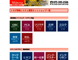 mimosa.gr.jp screenshot