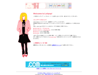 mimotan.zombie.jp screenshot