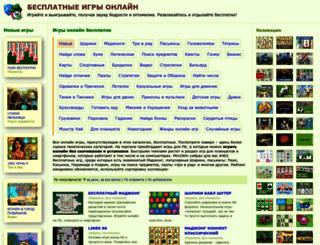 min2win.ru screenshot