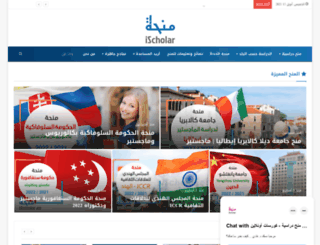 min7asyr.com screenshot