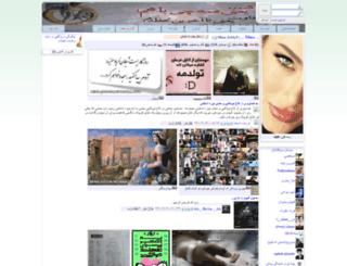 mina-jooon.miyanali.com screenshot
