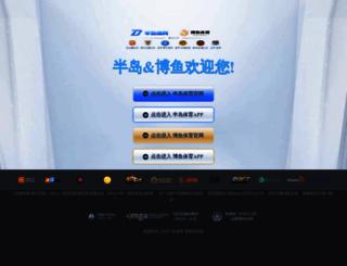 minademas.com screenshot