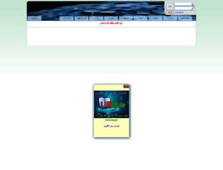 minafarahmand.miyanali.com screenshot