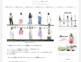 minafashion.biz screenshot