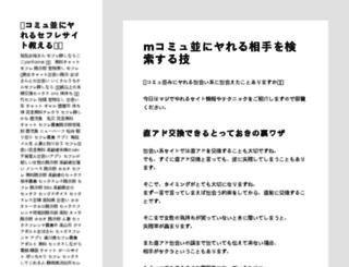 minami-bali.com screenshot