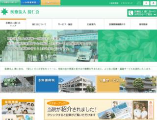 minasehp.jp screenshot