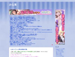 minasoku.blogspot.com screenshot