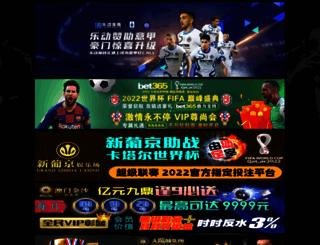 mincti.com screenshot