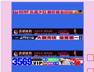 mindbendingvideos.com screenshot