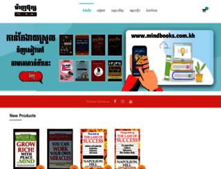 mindbooks.com.kh screenshot