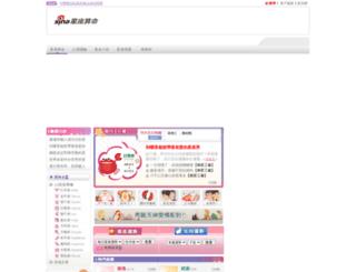 mindcity.sina.com.tw screenshot