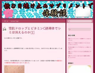 mindemo.jp screenshot