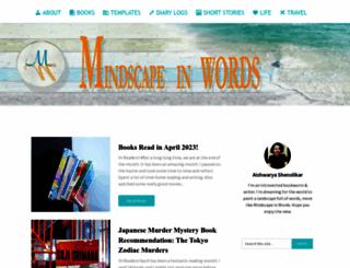 mindscapeinwords.com screenshot