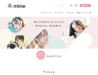 mine-g.jp screenshot