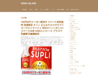 mine-rp.net screenshot