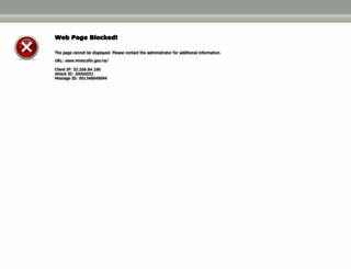 minecofin.gov.rw screenshot