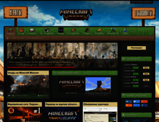 minecraft-moscow.com screenshot