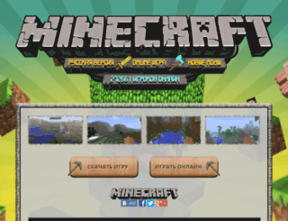 minecraft-rus.org screenshot