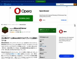 minecraft-server.softonic.jp screenshot