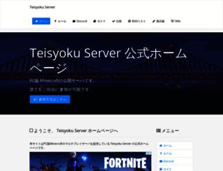 minecraft.jp.net screenshot