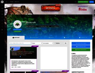 minecraft.ongab.ru screenshot