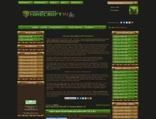 minecraft14.3dn.ru screenshot