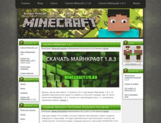 minecraft179.ru screenshot