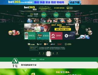 minecraftgamesforfree.net screenshot