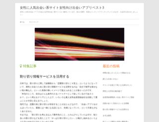 minecraftgood.com screenshot
