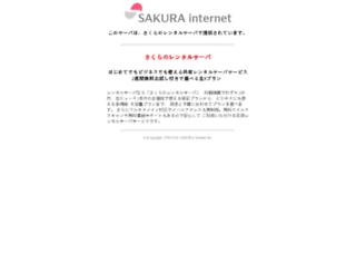 mineyamahariiyashidokoro.com screenshot