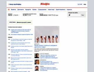 minfin.com.ua screenshot