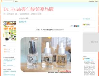 ming53168-2.blogspot.tw screenshot