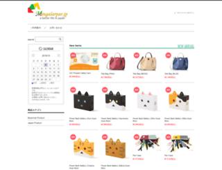 mingalarpar.jp screenshot