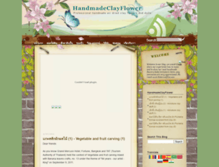 mingclayflower.blogspot.com screenshot