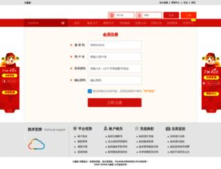 mingfanworld.com screenshot