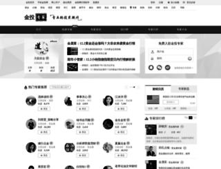 mingjia.cngold.org screenshot