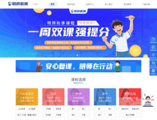 mingshiedu.com screenshot