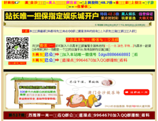 mingspc.com screenshot
