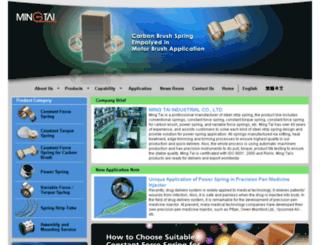 mingtai.allitwares.com screenshot