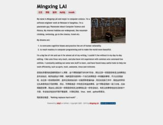 mingxinglai.com screenshot