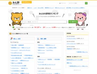 minhyo.jp screenshot