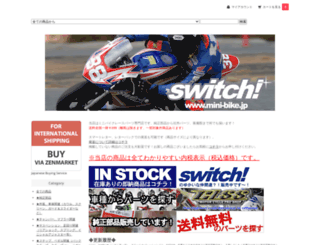 mini-bike.jp screenshot