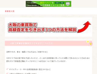 mini-center.net screenshot