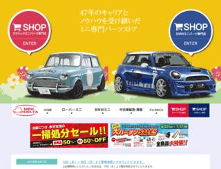 mini-delta.co.jp screenshot