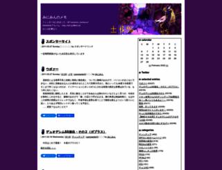 mini-memo.jugem.jp screenshot