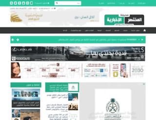 mini-news.net screenshot