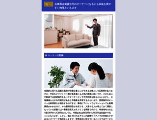 mini-yonku.net screenshot