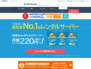 minibird.jp screenshot